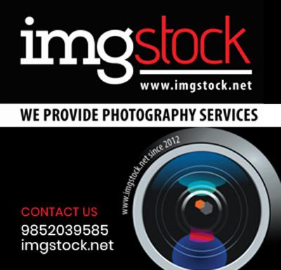 ImgStock, Biratnagar