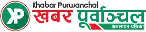 Kahbarpurwanchal