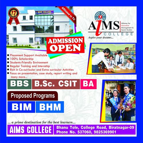 AIMS College
