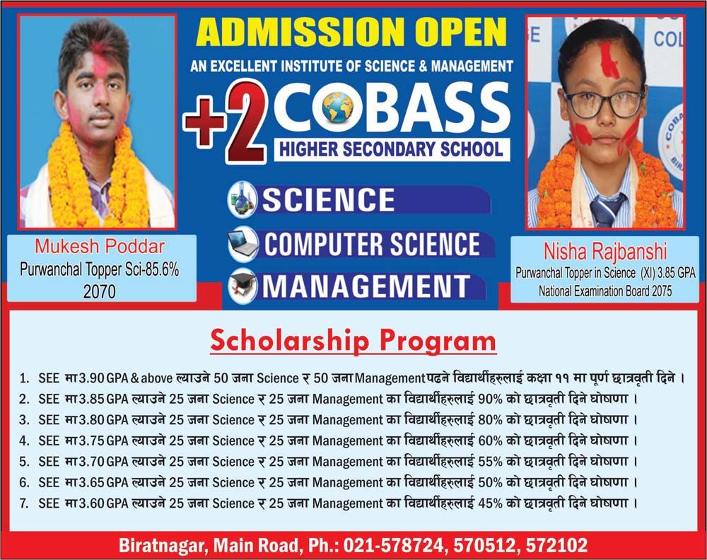 COBASS-2077